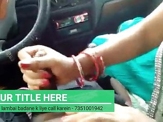 Indian aunty blowjob in car